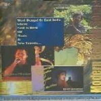 Modern Bengali Songs (CD): Various Artists