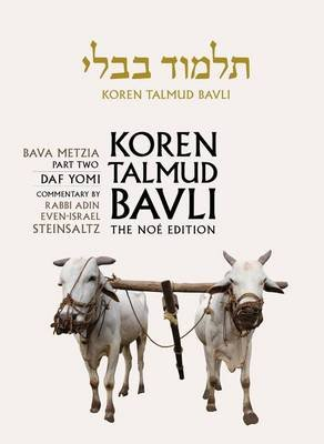 Koren Talmud Bavli, Vol. 26 - Bava Metzia Part 2, English, Daf Yomi (Hardcover): Adin Steinsaltz