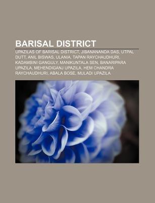 Barisal District - Upazilas of Barisal District, Jibanananda