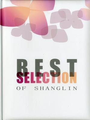 Best Selection of Shanglin (Hardcover): Hu Yanli
