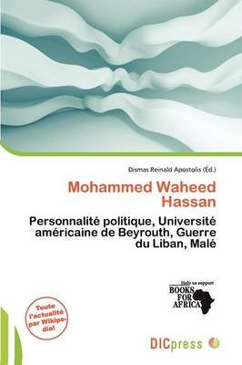 Mohammed Waheed Hassan (French, Paperback): Dismas Reinald Apostolis