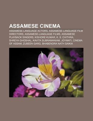 Assamese Cinema - Assamese-Language Actors, Assamese