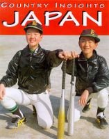Japan (Paperback, New Ed): Nick Bornoff
