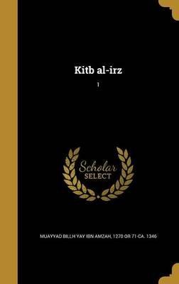 Kitb Al-Irz; 1 (Arabic, Hardcover): 1270 Or 71- Muayyad Billh Yay Ibn Amzah