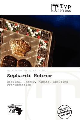 Sephardi Hebrew (Paperback): Cornelia Cecilia Eglantine