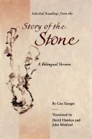 "Selected Readings from the ""Story of the Stone"" (Paperback): Xueqin Cao"