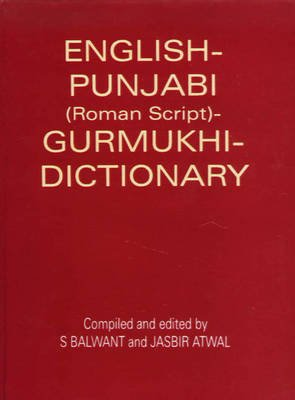 English - Punjabi (Roman Script) Gurmukhi Dictionary (English, Panjabi, Hardcover): S. Balwant, Jasbir Atwal