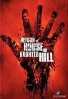 Return to House on Haunted Hill (Region 1 Import DVD): Victor Garcia, Erik Palladino