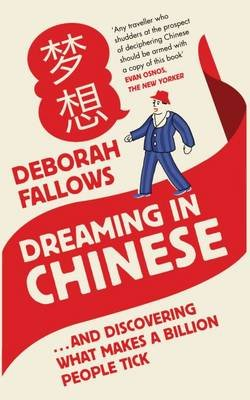 Dreaming in Chinese - Lessons in Love, Life and Mandarin (Electronic book text): Deborah Fallows