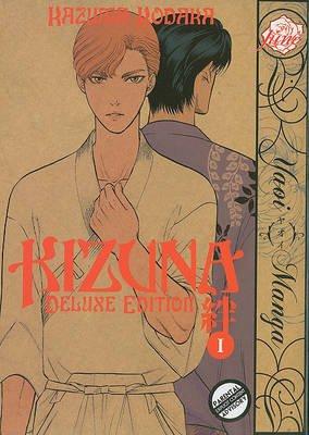 Kizuna, v. 1 - (Yaoi) (Paperback, Deluxe ed): Kazuma Kodaka