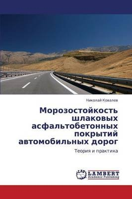 Morozostoykost' Shlakovykh Asfal'tobetonnykh Pokrytiy Avtomobil'nykh Dorog (Russian, Paperback): Kovalev Nikolay