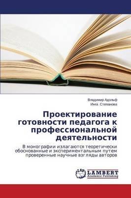 Proektirovanie Gotovnosti Pedagoga K Professional'noy Deyatel'nosti (Russian, Paperback): Adol'f Vladimir,...