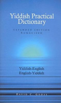 Yiddish-English / English-Yiddish Practical Dictionary (Paperback, 3Rev ed): David C. Gross