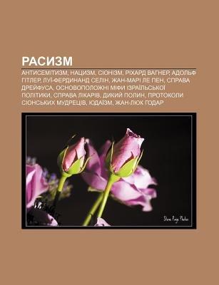 Rasyzm - Antysemityzm, Natsyzm, Sionizm, Rikhard Vahner, Adol F Hitler, Lui -Ferdynand Selin, Zhan-Mari Le Pen, Sprava Drey...