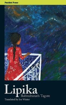 Lipika (Paperback): Rabindranath Tagore