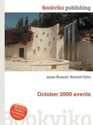October 2000 Events (Paperback): Jesse Russell, Ronald Cohn