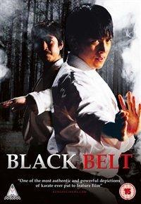 Black Belt (Japanese, DVD): Akihito Yagi, Tatsuya Naka, Yuji Suzuki, Hakuryu, Yosuke Natsuki, Takayasu Komiya, Arashi Fukasawa,...
