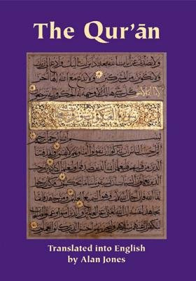 The Qur'an (Electronic book text): Alan Jones