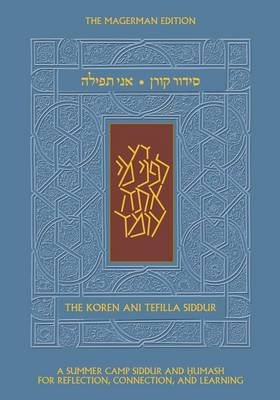 Ani Tefilla Siddur & Humash for Summer - Ashkenaz, Standard, Hebrew/English (Hardcover):