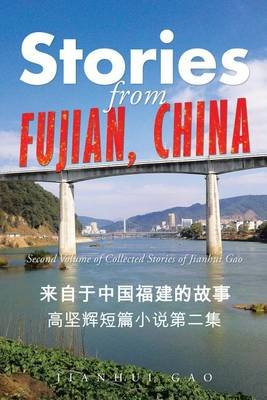 Stories from Fujian, China - Second Volume of Collected Stories of Jianhui Gao (Electronic book text): Jianhui Gao