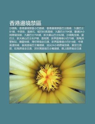 XI Ng G Ng Bi N Jing Jin Q - Sh Tou Ji O, XI Ng G Ng Bi N Jing Jin Q XI O Ba Lu Xian, XI Ng G Ng Bi N Jing Jin Q Ba Shi Lu Xian...
