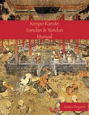 Sandan & Yondan Manual (Electronic book text): James Bryant