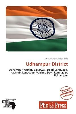 Udhampur District (Paperback): Janeka Ane Madisyn