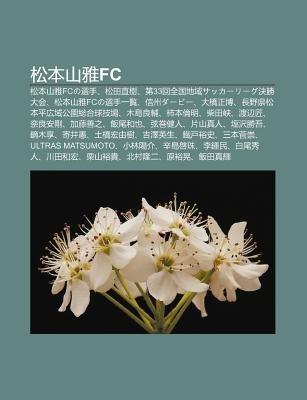 S Ng B N Sh N y FC - S Ng B N Sh N y Fcno Xu N Sh U, S Ng Tian Zhi Shu, Di33hui Quan Guo de Yusakk R Gu Jue Sheng Da Hui...
