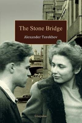 The Stone Bridge (Paperback): Alexander Terekhov
