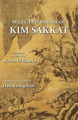 Selected Poems of Kim Sakkat (Paperback): Sakkat Kim
