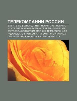 Telekompanii Rossii - VID, Ntv, Pervyi Kanal, MTV Rossiya, St.S, Rossiya-1, Muz-TV, TNT, Vashe Obshchestvennoe Televidenie!,...