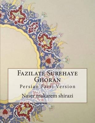 Fazilate Surehaye Ghoran - Persian Farsi Version (Persian, Paperback): Naser Makarem Shirazi