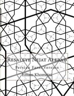 Resaleye Nejat Alebad - Persian Farsi Version (Persian, Paperback): Emam Khomeini