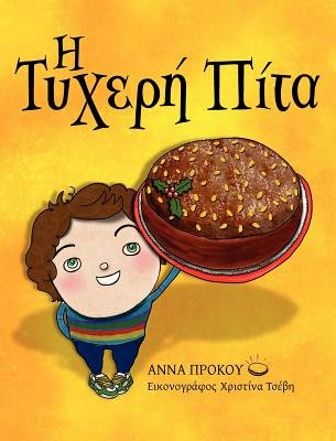 The Lucky Cake (Greek Version) (Greek, Hardcover): Anna Prokos