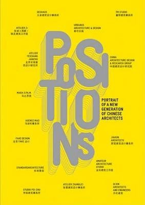 Positions-French (Hardcover): Frederic Edelmann