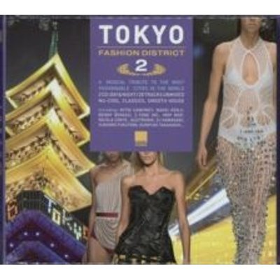 David Sylvian - TOKYO FASHION DISTRICT 2 (CD): David Sylvian
