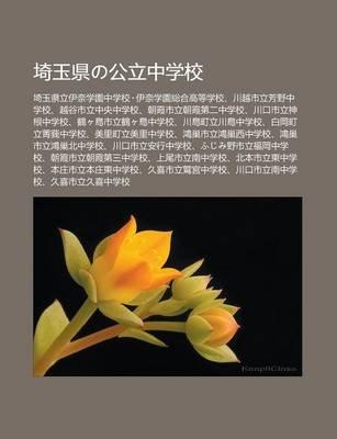 Qi Yu Xianno G Ng Li Zh Ng Xue Xiao - Qi Yu Xian Li y NAI Xue Yuan Zh Ng Xue Xiao y NAI Xue Yuan Z Ng He G O D Ng Xue Xiao...