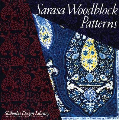 Sarasa Woodblock Patterns (Paperback): Sachio Yoshioka