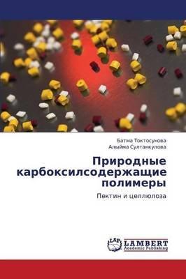 Prirodnye Karboksilsoderzhashchie Polimery (Russian, Paperback): Toktosunova Batma, Sultankulova Alyyma