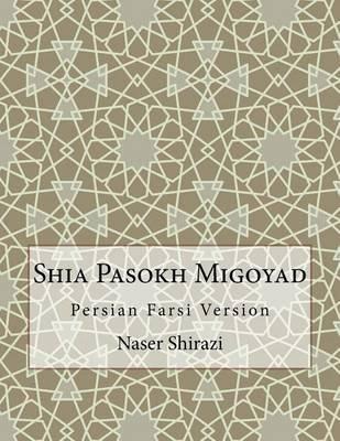 Shia Pasokh Migoyad - Persian Farsi Version (Persian, Paperback): Naser Makarem Shirazi