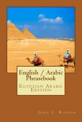 English / Arabic Phrasebook - Egyptian Arabic Edition (Paperback): John C. Rigdon