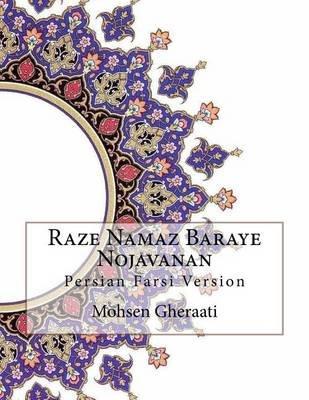 Raze Namaz Baraye Nojavanan - Persian Farsi Version (Persian, Paperback): Mohsen Gheraati