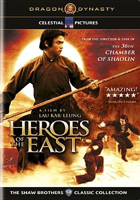 Heroes of the East (Region 1 Import DVD):