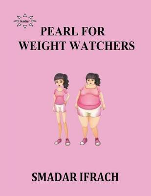 Pearl for Weight Watchers - English (Paperback): Smadar Ifrach