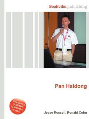 Pan Haidong (Paperback): Jesse Russell, Ronald Cohn