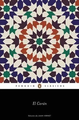 El Coran / The Qur'an (Spanish, Paperback): Vv. AA.