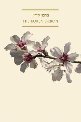 Koren Sacks Birkon (Paperback): Jonathan Sacks