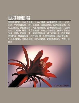 XI Ng G Ng Yun Dong Ch Ng - Ji Ng J N Ao Yun Dong Ch Ng, XI Ng G Ng Da Qiu Ch Ng, Wang Ji O Da Qiu Ch Ng, XI Ng G Ng Yun Dong...
