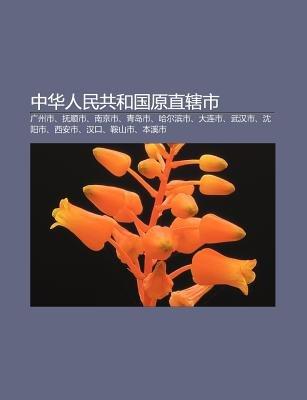 Xia Min Zhi Nude Photos 8