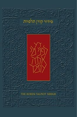 The Koren Talpiot Siddur - A Hebrew Prayerbook with English Instructions (Hardcover): Koren Publishers Jerusalem Ltd